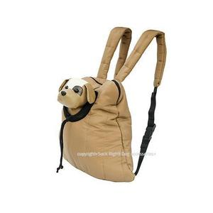 Kylie Kangaroo Bag Dog Carrier