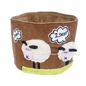Sheep Dog Toy Box