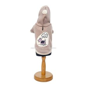 Cute Hooded Dog Pullover
