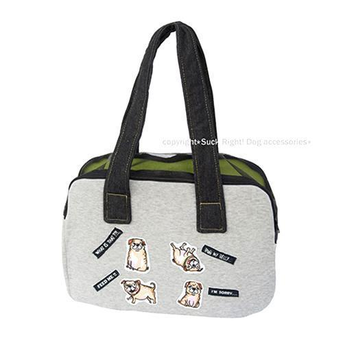 Feed Me Zipper Dog Carrier