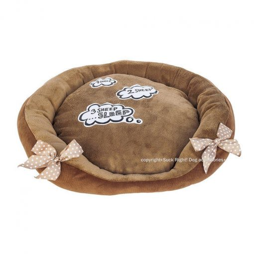 Sheep Dog Bed With Sheep Toy